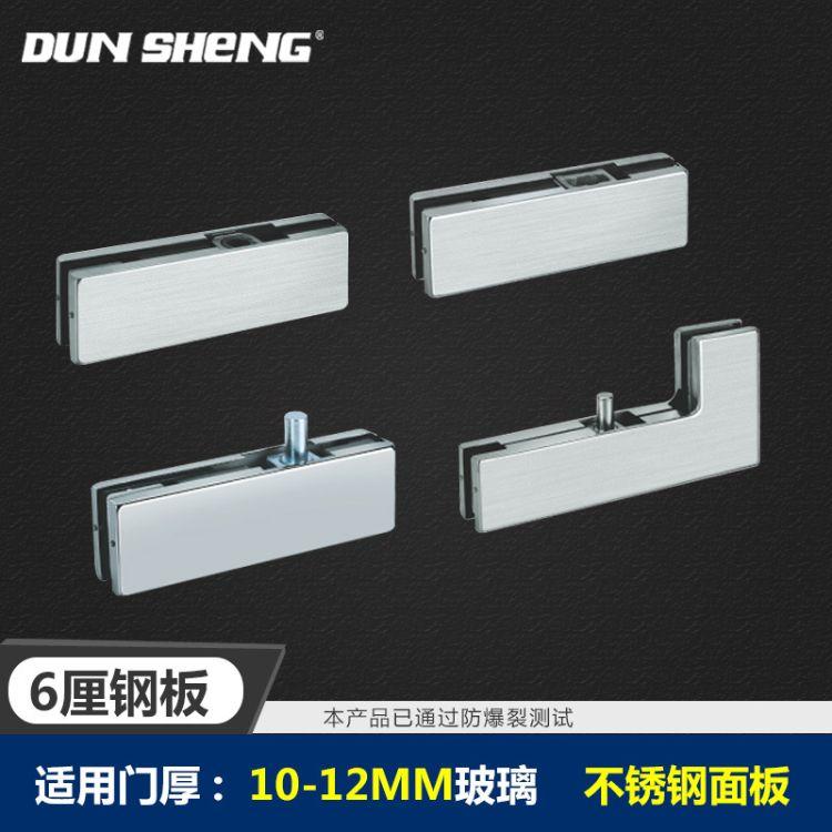 盾盛 玻璃门夹10-12mm不锈钢面板6厘钢板上夹下夹 顶夹 曲夹 锁夹