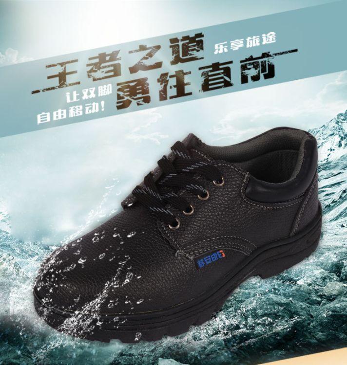 厂家直销劳保鞋防砸防刺穿安全鞋防护鞋夏季透气实心底工作鞋现货