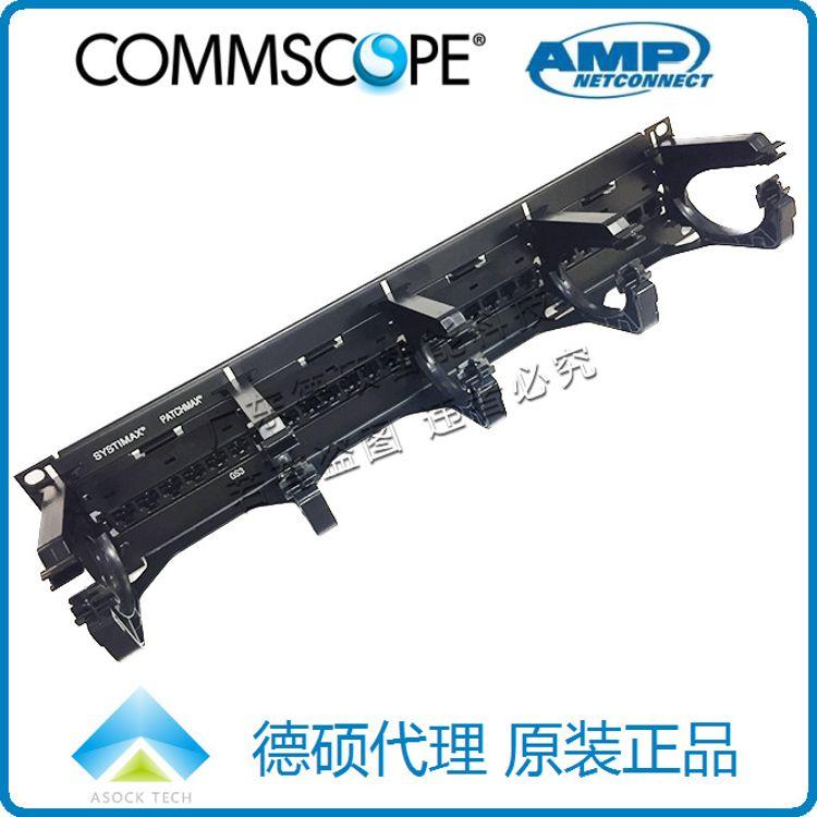 【原装正品】康普 24口六类非屏蔽配线架 PM-GS3-24 带前后理线器