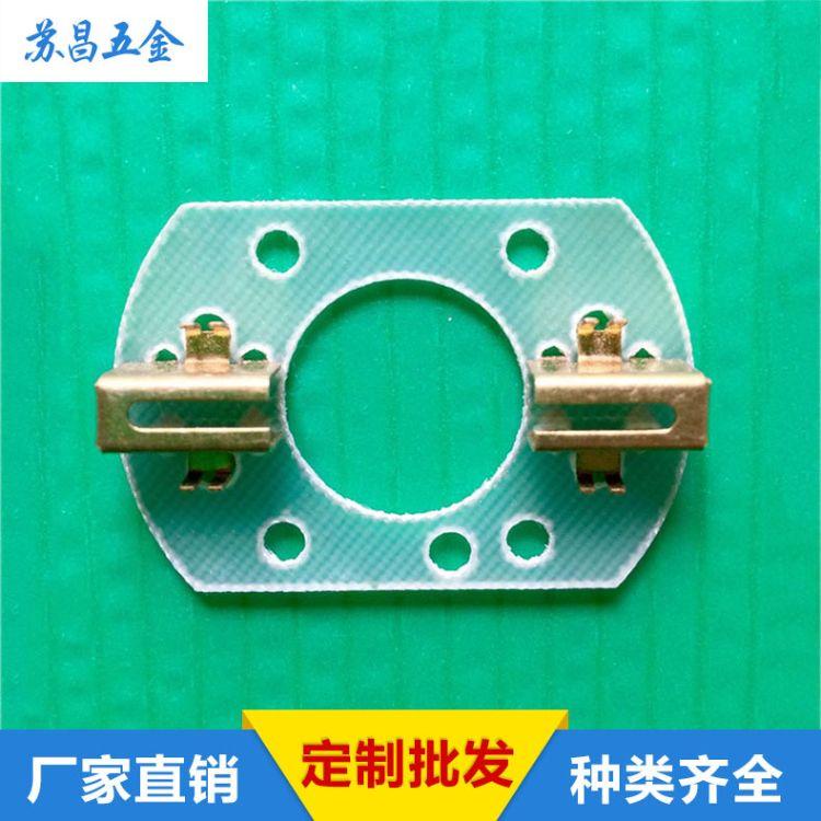 批发碳刷架 铜刷架 电机刷架板 电动机绝缘板刷架 交流电动机配件