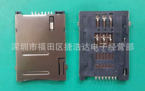 SD卡座 SIM卡座7PIN SIM-KLB-6+1P 上下贴 SMT上贴下贴