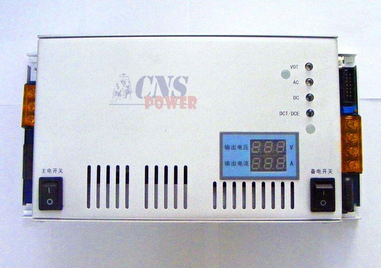 消防电气火灾监控系统及楼宇疏散专用定制化24V不间断电源