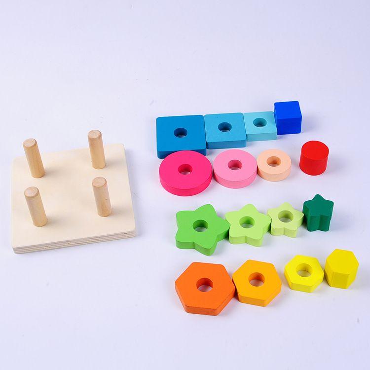 多彩智慧盘木质几何形状配对 拆装积木4套柱 木制益智力玩具