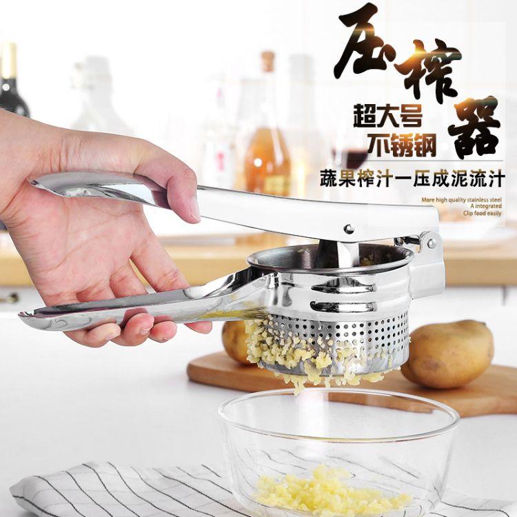 多功能不锈钢手动榨汁器 压蒜器 不锈钢柠檬夹 压汁器 厨房小工具