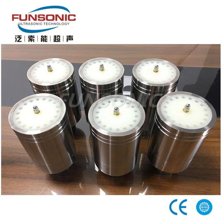 厂家直销 20k2600超声波换能器 金属焊专用换能器 替代必能信CJ20