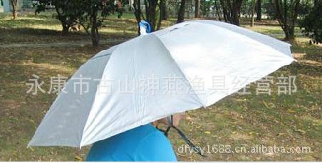 100cm伞帽子 头顶伞 帽子伞遮阳伞帽