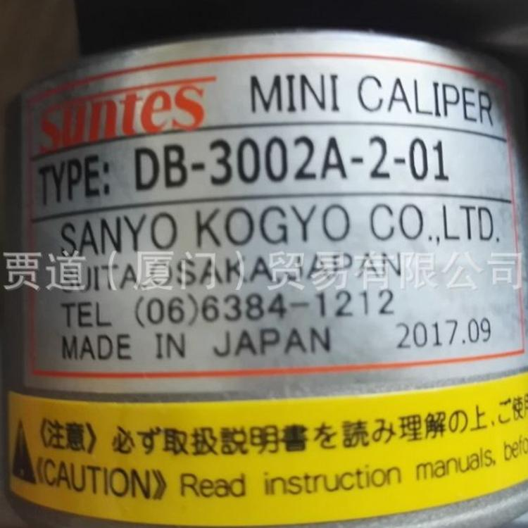 日本 三阳SANYO三洋SUNETS制动器 刹车器 DB-3002A-2 1 01