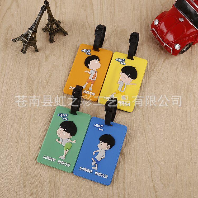 定做环保PVC软胶行李牌 PVC卡套 硅胶卡通行李挂牌定制