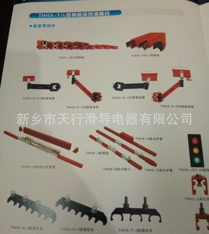 生产批发德玛式汉发式滑线尼龙吊架