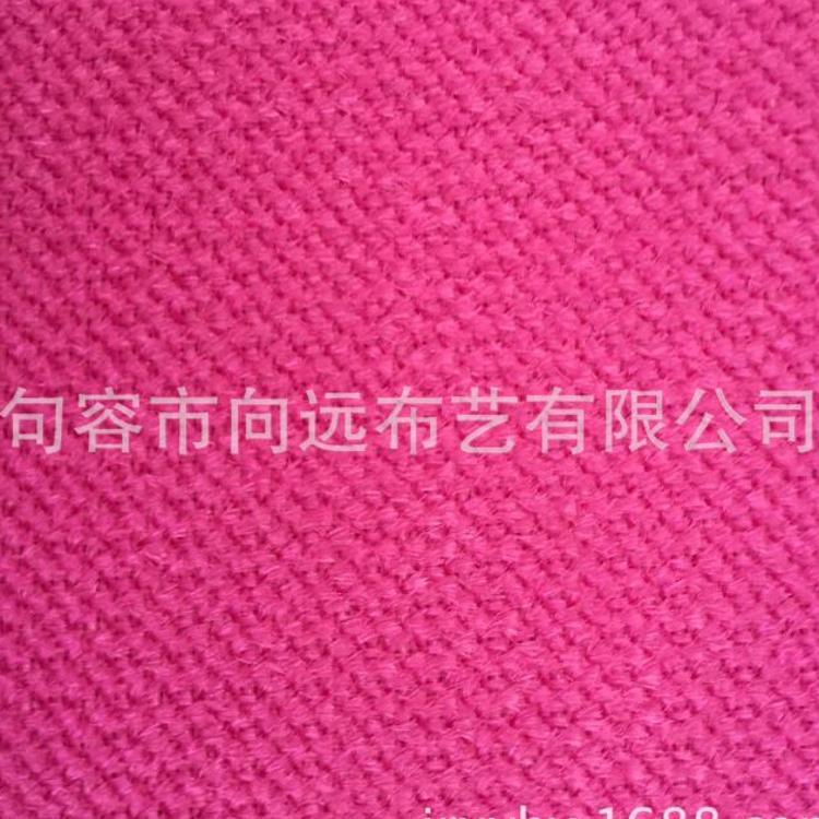 厂家直销刷子布、蒸汽烫刷布、静电吸毛布、清洁手套布免费拿样