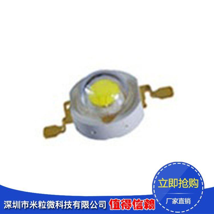 厂家直销 普瑞45MIL芯片3W大功率灯珠 140-150lm高效高亮灯珠