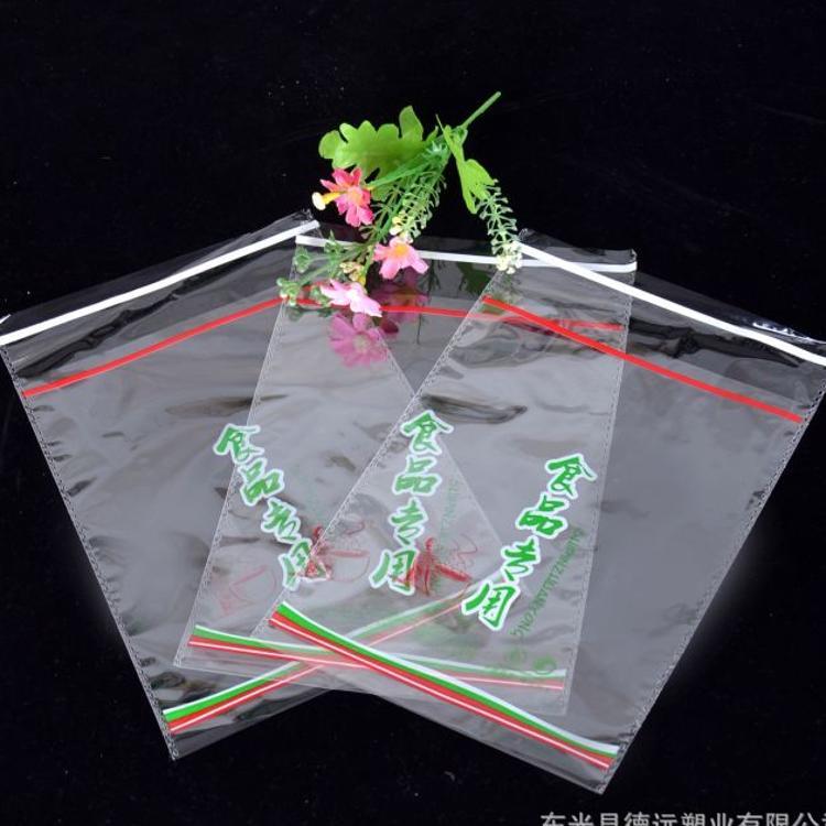 厂家定做食品包装袋 食品通用塑料袋 bopp胶条自封面包袋 糕点袋