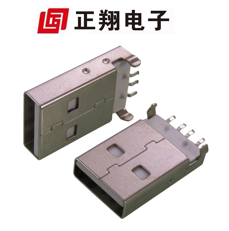 正翔供应USB 2.0公头/弯脚-直脚DIP插板 有柱4p焊板 白胶 A公90度