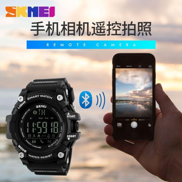 时刻美新款手机蓝牙运动防水电子表智能计步提醒手表支持ios安卓