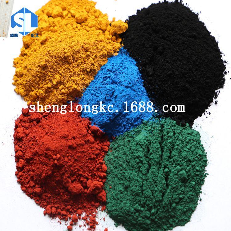 供应氧化铁绿颜料 彩色沥青专用颜料 建筑水泥砂浆专用铁绿粉 品种齐全氧化铁绿  盛隆化工