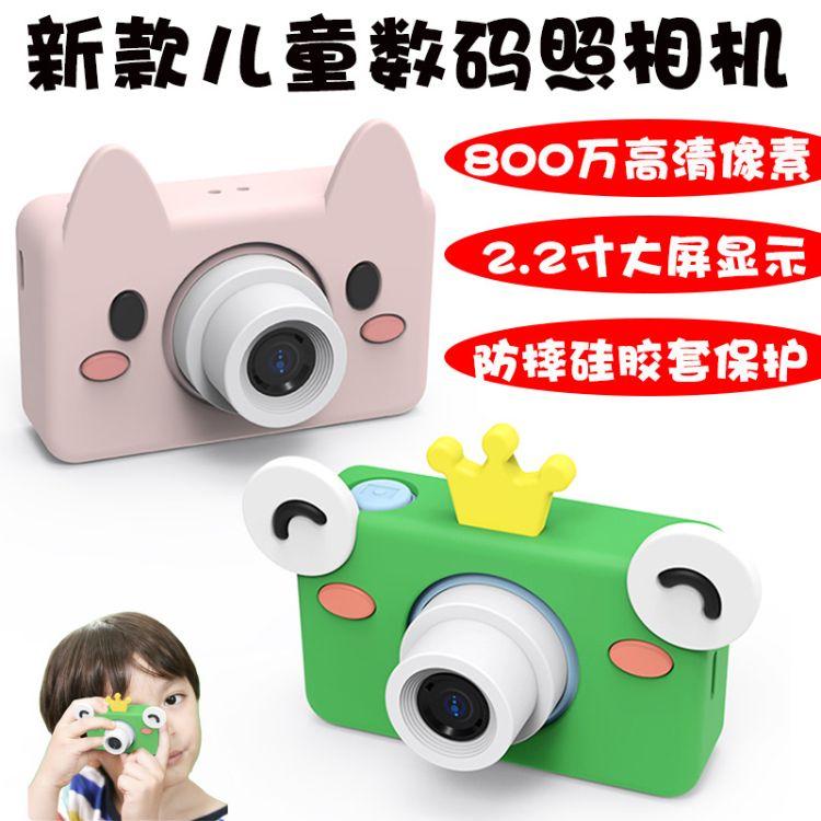 跨境爆款第五代儿童数码卡通小相机迷你运动照相机玩具摄像小单反