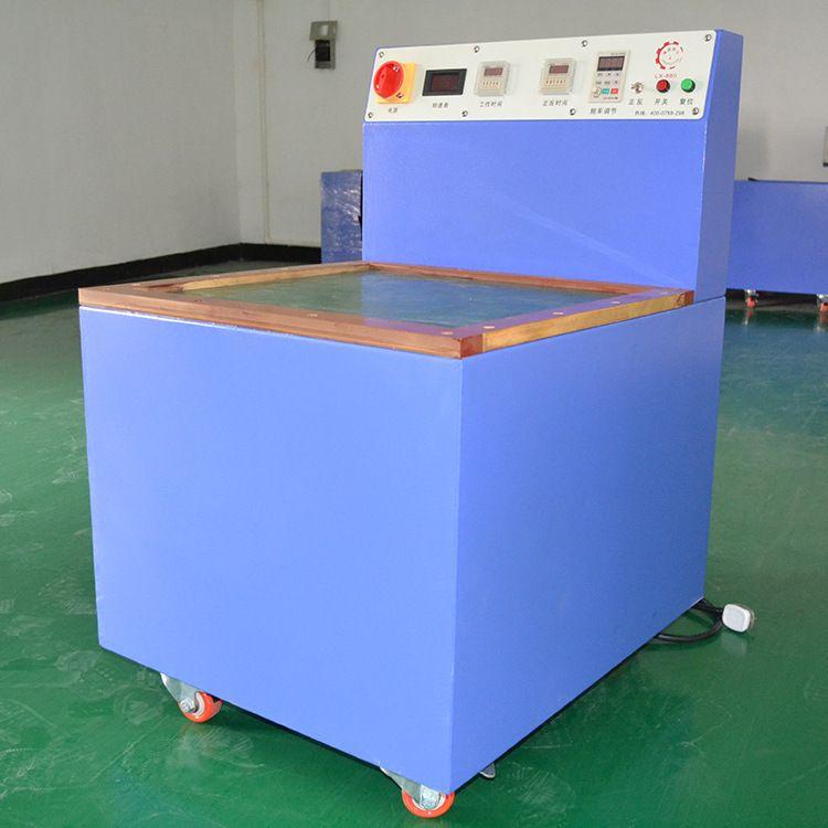 660磁力研磨机 高效去毛刺 一人可操作多台设备 节省人工