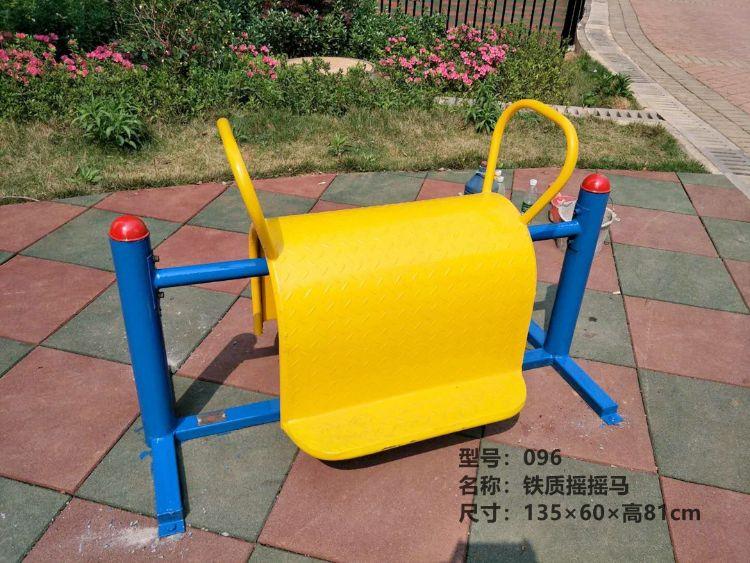 厂家直销 室外 儿童游乐设施 运动器材 铁质摇摇马
