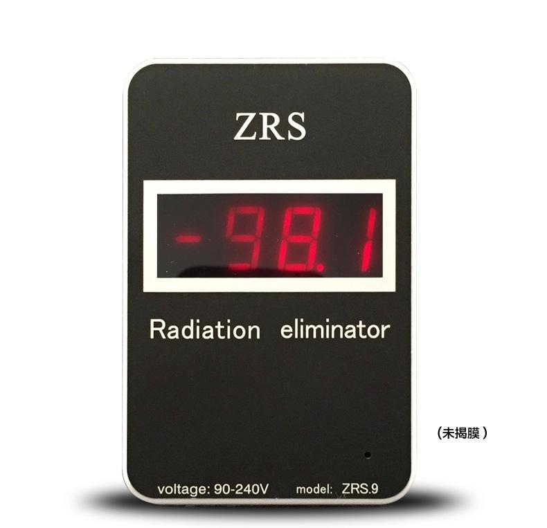 负离子电脑辐射消除器,电脑辐射消除仪,诚邀代理经销商