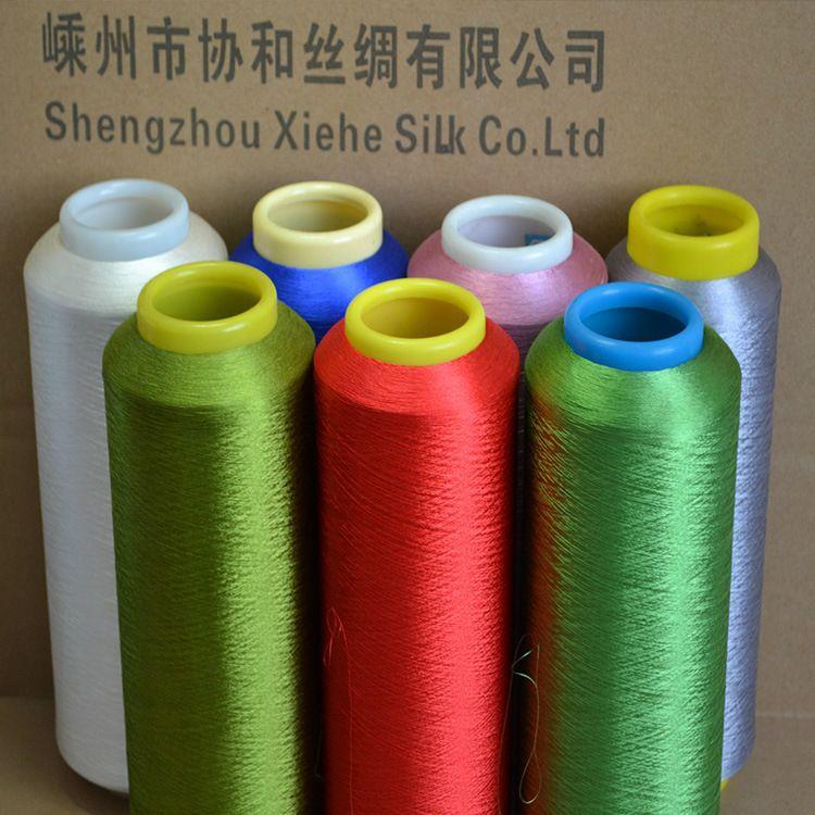 厂家直销 F3*20/22D 100%桑蚕丝色丝 颜色多 品种齐 质量优
