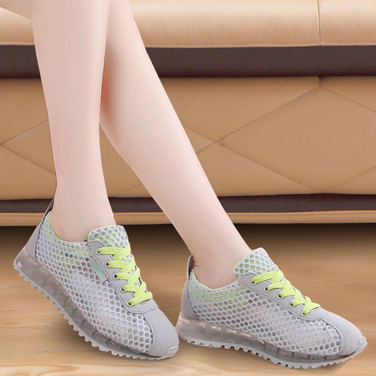 夏季新款女鞋单鞋网面透气运动休闲旅游鞋跑步鞋韩版水晶果冻鞋潮