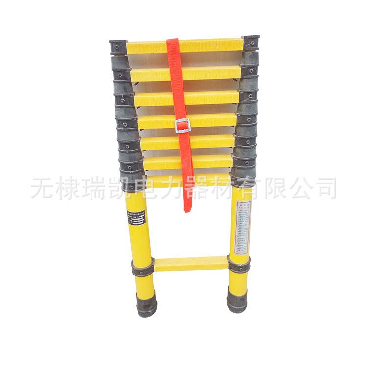 玻璃钢绝缘梯便携伸缩式竹节梯 人字伸缩梯 折叠升降梯子