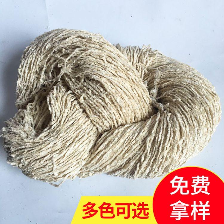 厂家直销真丝雪尼尔纱线 4N 环锭纺雪尼尔绞纱 毛衣围巾服装加工