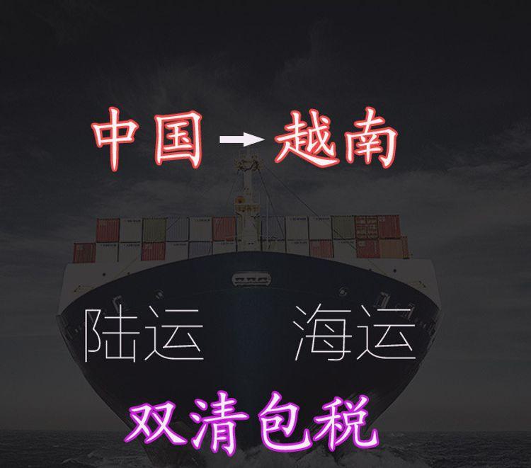广西凭祥出口货代友谊关报关行报关报检转关越南代理