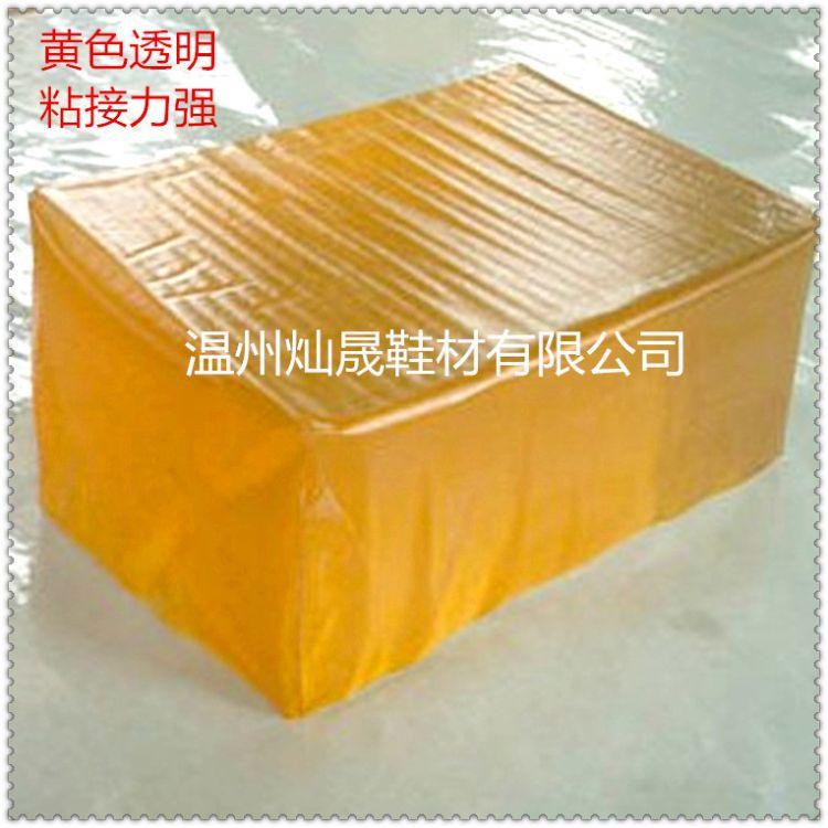 喷胶机热熔胶 厂家直销 耐低温 粘性强 黄色 过胶机用热熔胶块