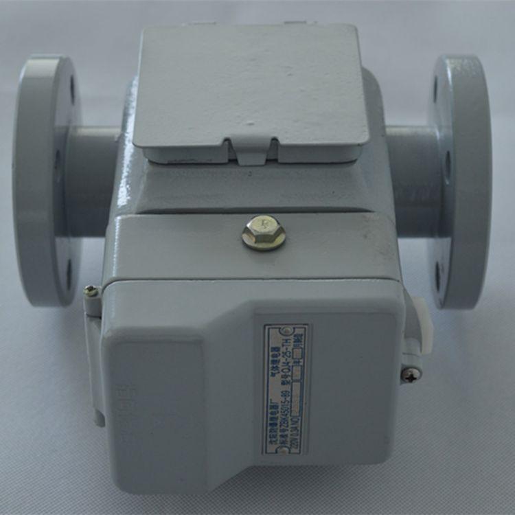 瓦斯继电器 气体继电器 来电咨询立足市场