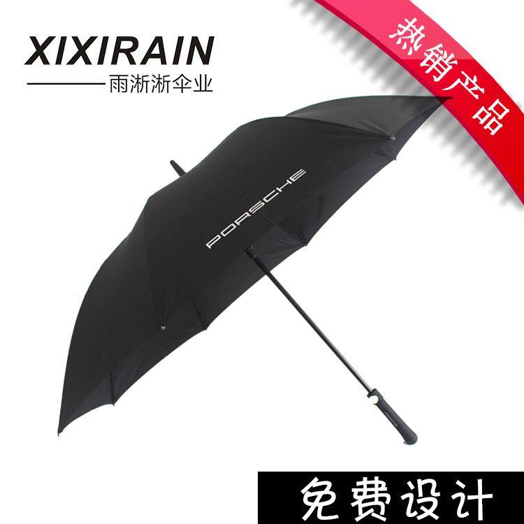 雨伞厂家主推保时捷款27寸高档高尔夫伞可定制LOGO