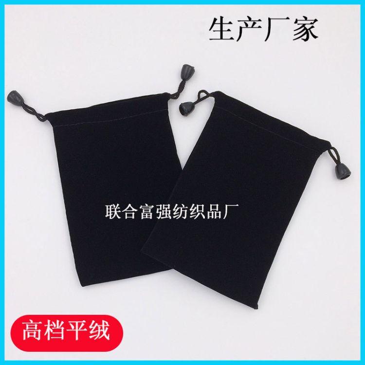 工厂直销 高档黑色植绒绒布袋 饰品礼品袋 移动电源袋 手机束口袋