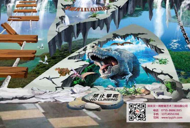 深圳天一阁专业手绘壁画 3D逼真彩绘壁画制作 手绘壁画涂鸦工程