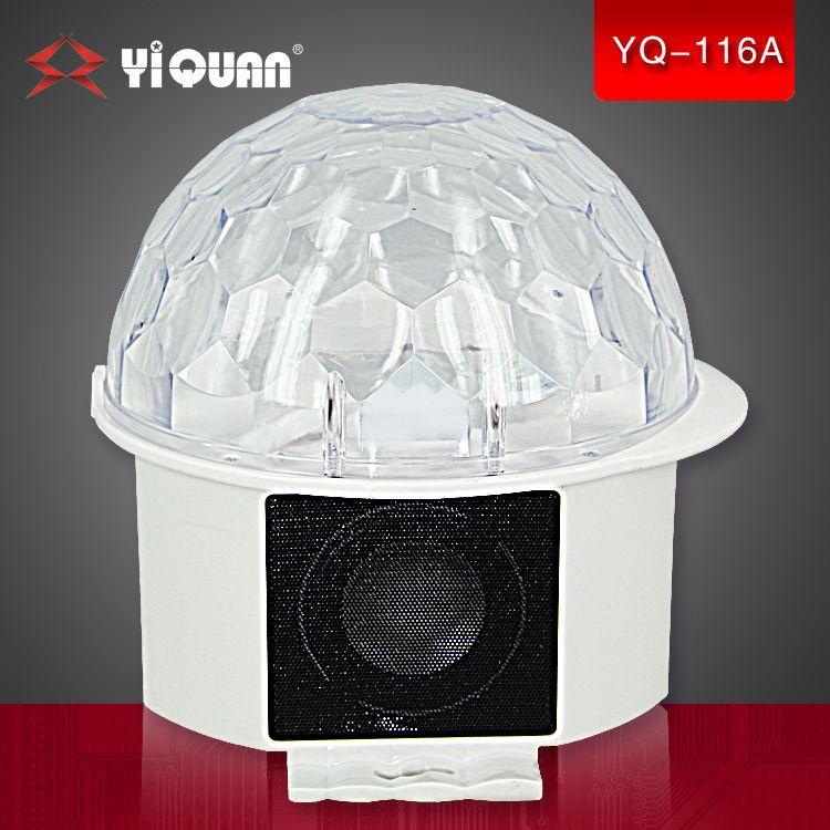 壹泉YIQUAN YQ-116遥控蓝牙声控音乐魔球水晶球舞台灯激光AC220V