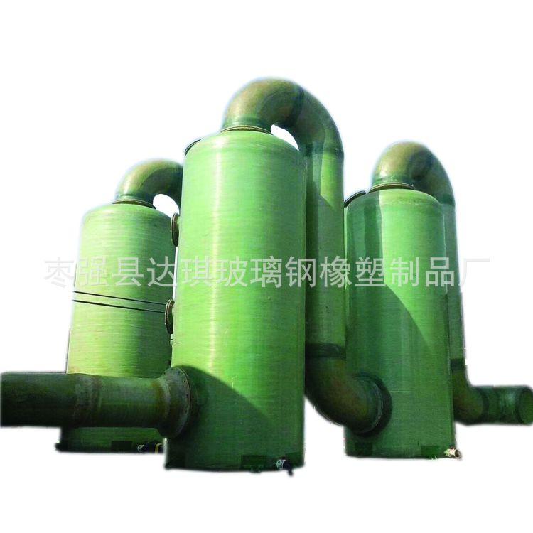 臭气净化塔 酸雾净化废气处理成套设备 电厂专用玻璃钢脱硫塔