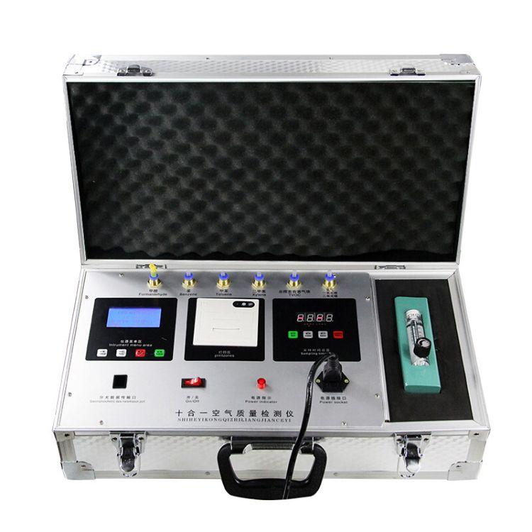 清洁家插电款八合一甲醛检测仪便携式家用室内空气检测甲醛清除剂
