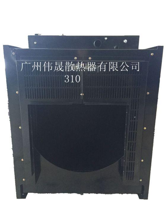 厂家直销重庆康明斯发电机组用水箱散热器310 重庆康明斯发电机组