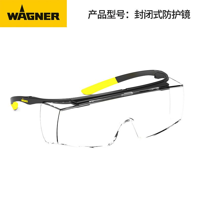 瓦格纳原装防风沙防飞溅护目镜 男女骑行劳保防风眼镜喷涂机配件
