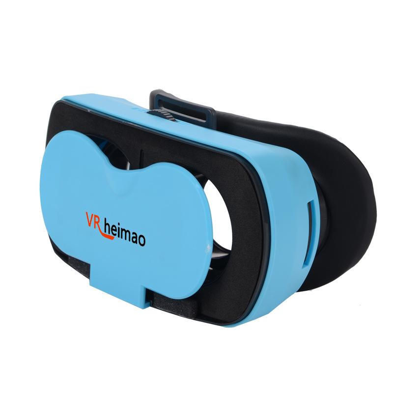VRheimao3D虚拟现实眼镜 家庭影院游戏手机虚拟现实3d眼镜可定制