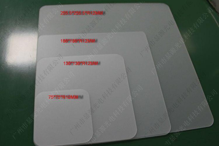 6寸5W 1.5MM方形、扩散板、均光板、灯罩、LED配件、平板灯配件