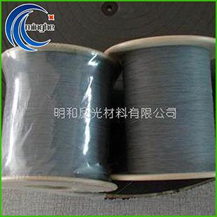 3S 0.25mm银灰色高亮双面反光丝线0.3mm高亮双面反光丝线