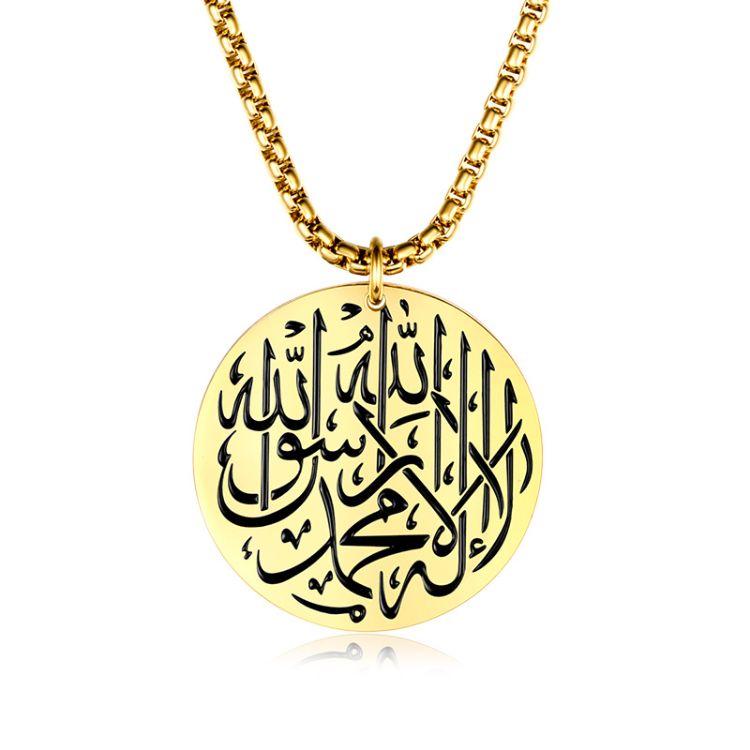 2017新款欧美伊斯兰教义项链 钛钢穆斯林吊坠 清真言安拉吊牌