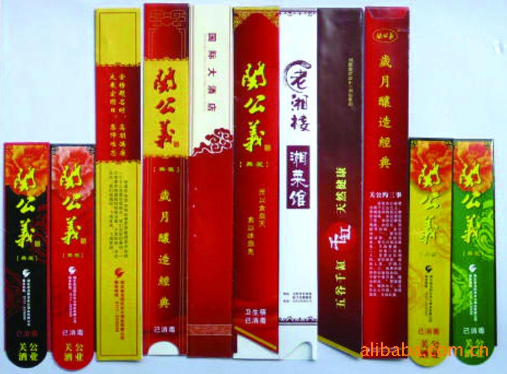 筷套加工订制外贸筷子套生产厂家