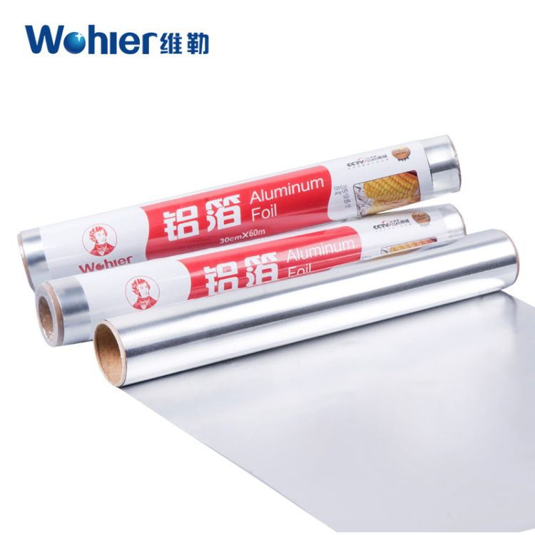 【60米加长锡纸】维勒 锡纸烤箱铝箔纸 烧烤花甲烤盘吸油纸烤肉纸