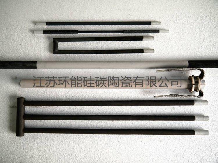 【供应现货】硅碳棒 U型硅碳棒 等直径硅碳棒(出口质量)