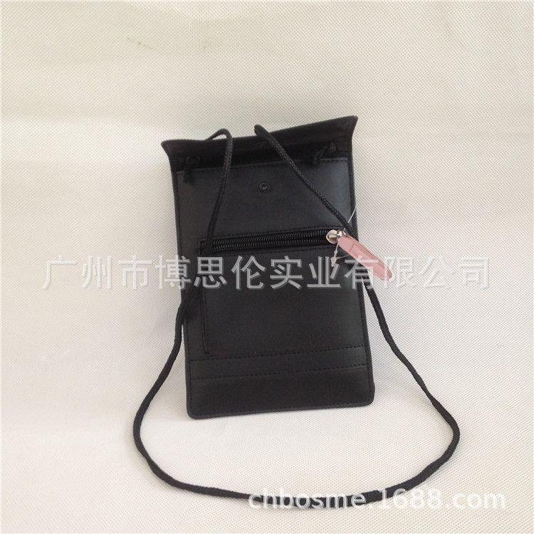 厂家直销户外PU手机袋胸卡收纳袋,欢迎购买。