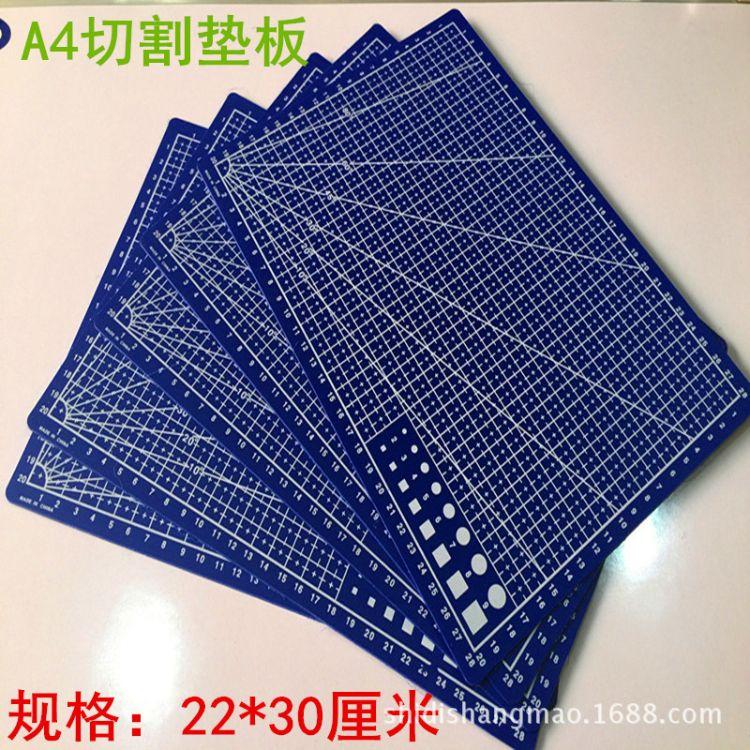 厂价A4双面切割垫板设计雕刻模型板 介刀刻度板22*30cm纸工套装