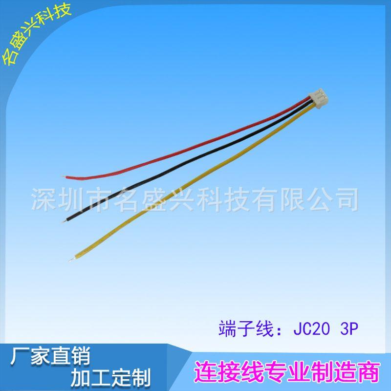 厂家直销 JC20 2.0MM间距 90度焊板 直角焊接机板端子