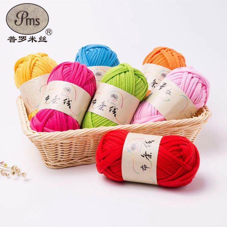 布条线批发 手工编织DIY地毯线 新款帽子纱布线地垫线包包线现货