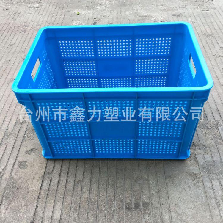 厂家供应520圆眼塑料筐工厂超市周转水果蔬菜筐上海江苏义乌批发